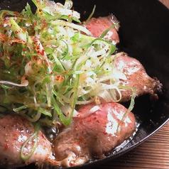 もつ焼 塩田屋 新潟店のおすすめ料理1