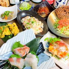 EBISU 風鈴屋 下北沢店のおすすめ料理1
