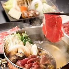 しゃぶ菜 ららぽーと磐田店の写真