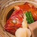 料理メニュー写真鮮魚の煮魚