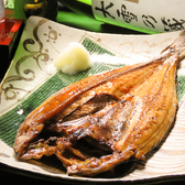 炉端 レプンカムイのおすすめ料理2
