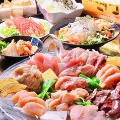 居酒屋 心 shin 塩町店のおすすめ料理1