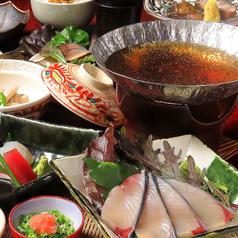 遠州の恵みと、魚介料理 倭 やまとのおすすめ料理1