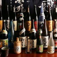 種類豊富な単品飲み放題をご用意。豊橋で飲放題宴会