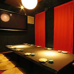 個室居酒屋 いろどり 岡山店の特集写真