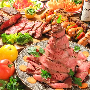 チーズ肉バルダイニング ミックスグリルのおすすめ料理1