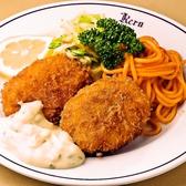 レストラン ケルン 虎ノ門のおすすめ料理2
