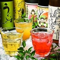 飲み放題で飲めるお酒の種類は100種以上♪生ビールも◎