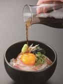 うわじま場所 二番町店のおすすめ料理3
