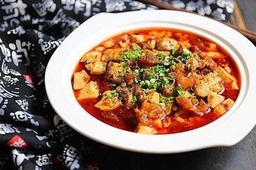 中国飯店 広島のおすすめ料理1