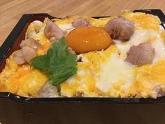 四季食彩 ひろ喜のおすすめ料理1