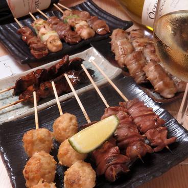 串焼Dining とり吟のおすすめ料理1