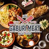 肉バル ガブリミート 柏店の写真