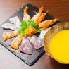 海鮮居酒屋 おさかな番長 福島店のおすすめポイント3