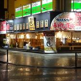 寿司居酒屋 や台ずし 笠岡駅前町の雰囲気3