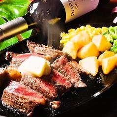 パライソ Paraisoのおすすめ料理1
