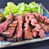 うし家のおすすめ料理3