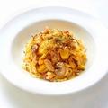 料理メニュー写真栗ときのこのポルチーニパスタ
