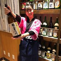 日本酒をおススメ!