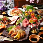 幸せの居酒屋 喜泉のおすすめ料理2