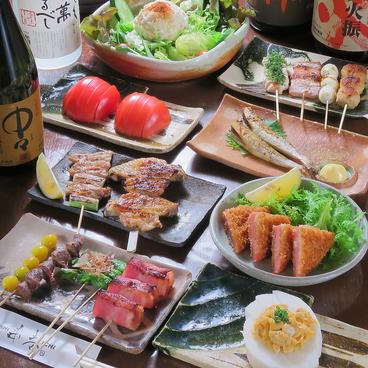 串壱のおすすめ料理1