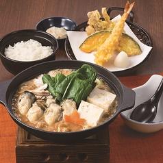 広島県産 牡蠣の味わい味噌鍋御膳