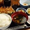 餃子会館 浅草店のおすすめポイント2