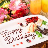 誕生日はメッセージ&花火付デザートプレートでお祝い♪