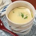 料理メニュー写真冷製茶碗蒸し