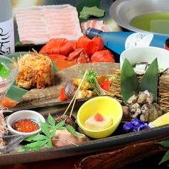 季節の食材と名物料理 彩食航路 独歩のおすすめ料理1