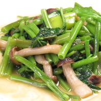 地元、神戸の野菜や食材