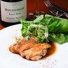 肉&チーズ&ワイン 神保町ビストロ Fleurie フル―リーのおすすめポイント3