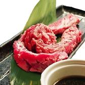 焼肉五苑 多摩センター店のおすすめ料理2