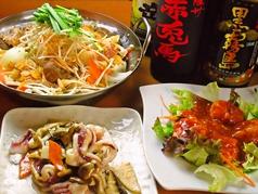 中華居酒屋 てん 飯塚の写真