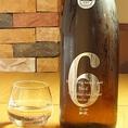 新政(秋田県・新政酒造)UMAMIが常備する新政は「エクリュラベル」他、NO.6も不定期で入荷!日本酒業界を引っ張る存在になった蔵元。ワインの様な感覚でスタイリッシュに楽しめる銘柄です。
