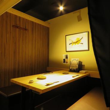 炉端 レプンカムイの雰囲気1