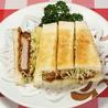 洋食屋 ヨシカミのおすすめポイント2
