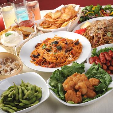 パーティースペース グラム 新宿のおすすめ料理1