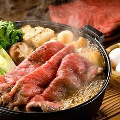 九州 かごんま料理 ひごや ひご家 GINZAのおすすめ料理1