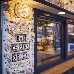 BAR espana OSTRAの写真