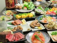 宴会に◎旬の厳選食材を使用した飲み放題付プラン多数!
