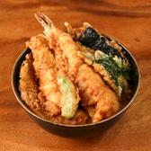 ほっこり 霞が関店のおすすめ料理2