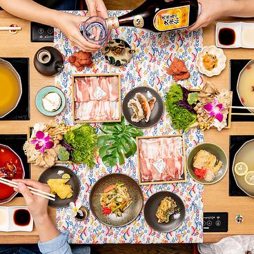 アグー豚しゃぶと沖縄料理 安里家 OSAKAのおすすめ料理1
