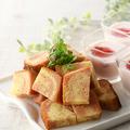 料理メニュー写真苺のパウンドケーキ