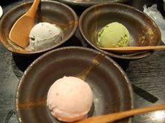 選べるアイスクリーム 1ケ
