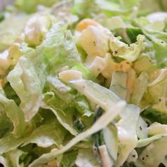 一家サラダ