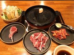 生ラムジンギスカン 林檎家 古川店のおすすめ料理2
