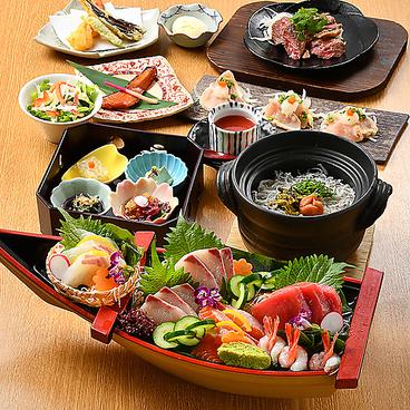 酒楽旬魚 ごう 高木中央店のおすすめ料理1