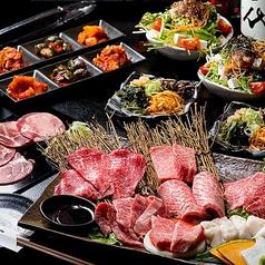 京都七条焼肉酒場 やまだるまのおすすめ料理1