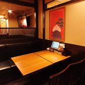 お仕事帰りのちょい飲みに最適な、テーブルのお席もご用意しております。お気軽にお立ち寄りください!